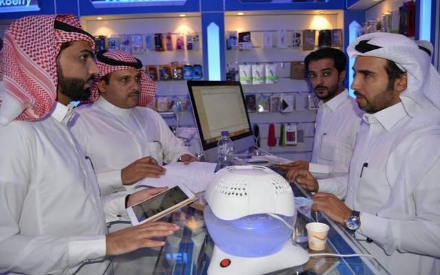 التأمينات السعودية: بدء استقبال طلبات دعم المواطنين العاملين بالقطاع الخاص