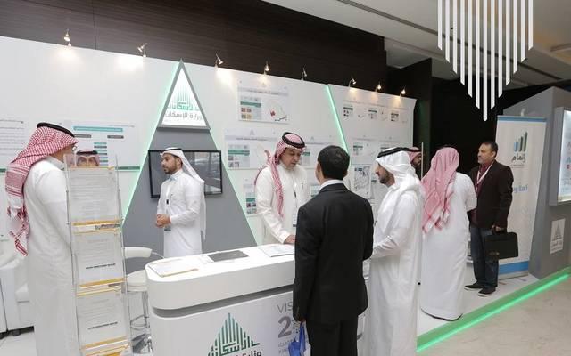 الإسكان السعودية: 700 ألف وحدة مسجلة في