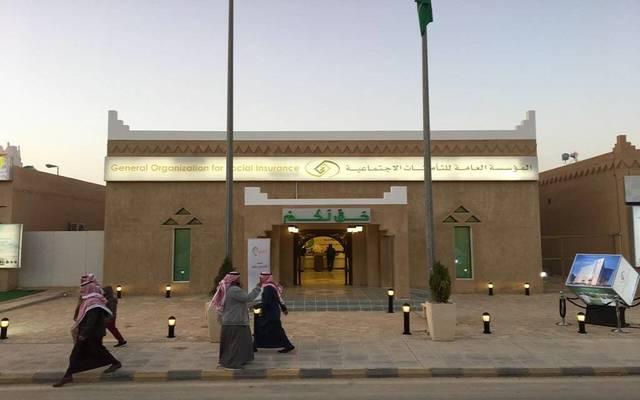 التأمينات السعودية: مساواة المرأة بالرجل في سن التقاعد