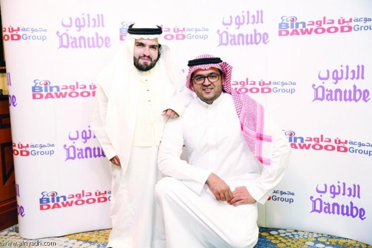 Danube launches Ramadan shopping platform in Jeddah, Riyadh and Al Khobar