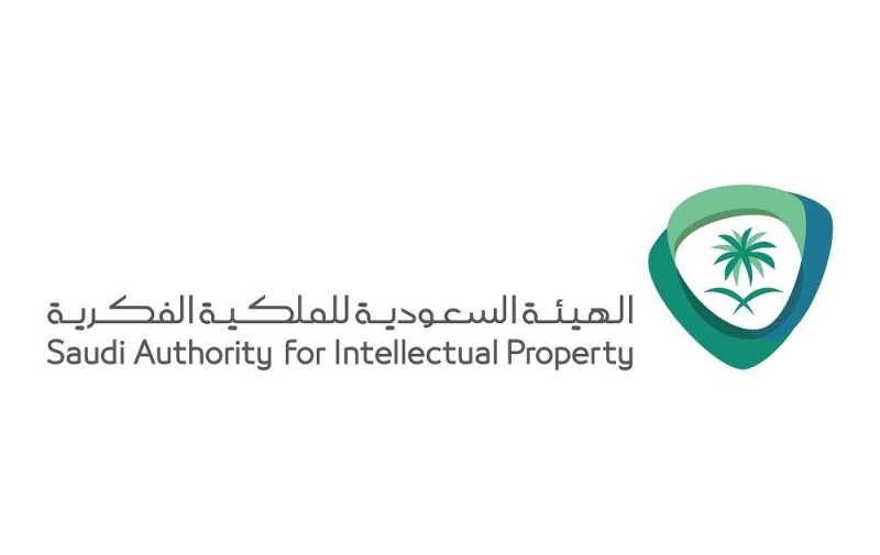 """Transfer of Trademarks jurisdiction to """"Intellectual Property"""""""