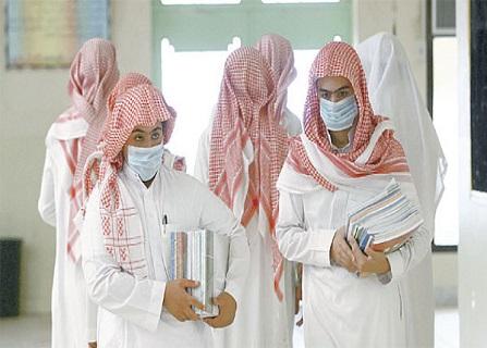 المملكة تضع خطة لوقاية المدارس من فيروس كورونا