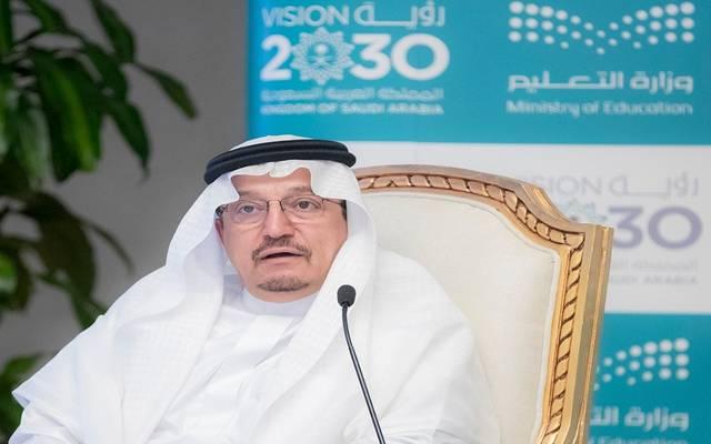 السعودية.. تشكيل لجنة استشارية دولية للتعليم الإلكتروني لدعم خطط التطوير