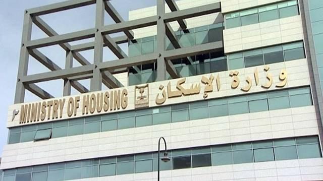 الإسكان السعودية:تمويل 22 مصنعاً بـ1.3 مليار ريال بمبادرة تحفيز البناء
