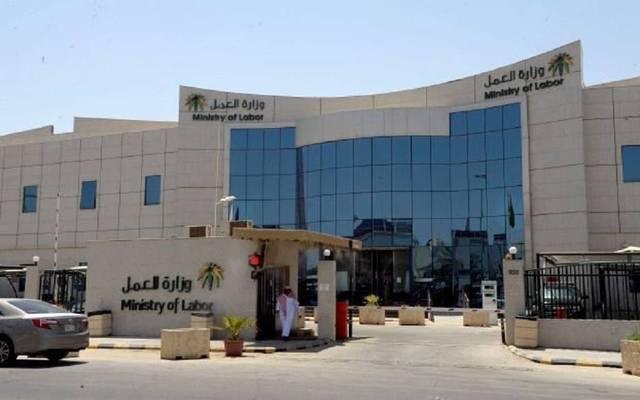 العمل السعودية: مبادرة لتوطين الوظائف بقطاع المحاماة