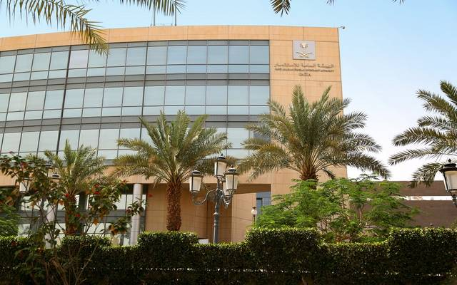 هيئة الاستثمار السعودية توقع مذكرات تفاهم مع 10 شركات كورية