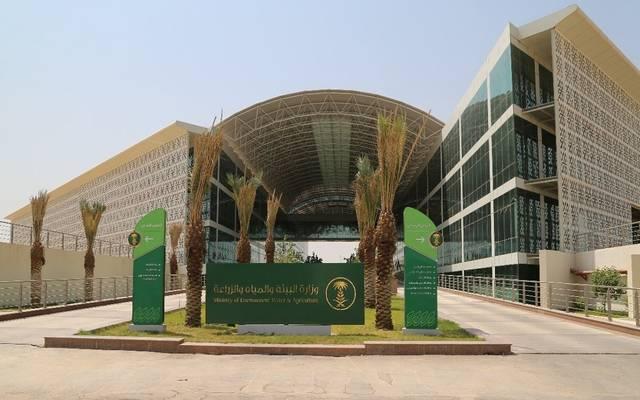 البيئة السعودية: إغلاق جميع المنتزهات حتى إشعار آخر
