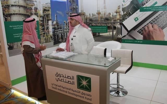الصندوق الصناعي السعودي يوقع أول اتفاقية تمويل لتحسين كفاءة الطاقة