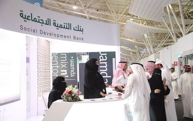 بنك التنمية الاجتماعية يخصص 5 مليارات ريال لإقراض المشاريع بالسعودية