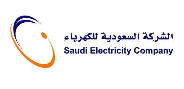 .2 مليار ريال لتعزيز الطاقة الكهربائية خلال موسم «الحج»