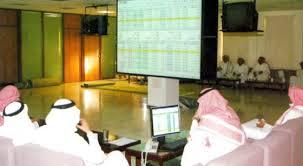 السوق السعودي يقلص مكاسبه الصباحية و