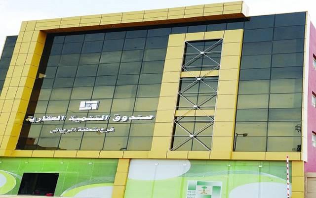 العقاري السعودي: 929 مليون ريال دعم التمويل بنهاية النصف الأول