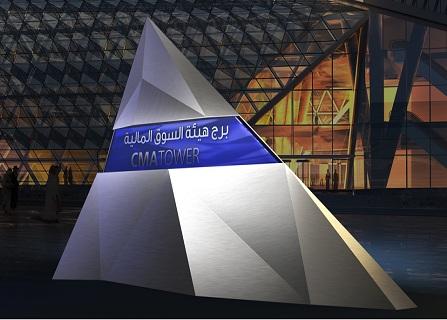 هيئة السوق المالية السعودية توافق على زيادة رأسمال سامبا