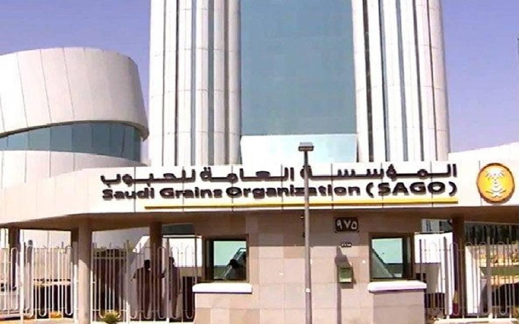 الحبوب السعودية تعلن موعد إقفال موسم تسلم القمح المحلي