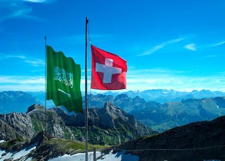 السعودية تتصدر حجم الاستثمارات الشرق أوسطية في سويسرا