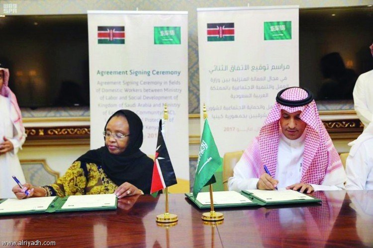 The Minister of Labor signs an agreement for the recruitment of domestic workers from Kenya