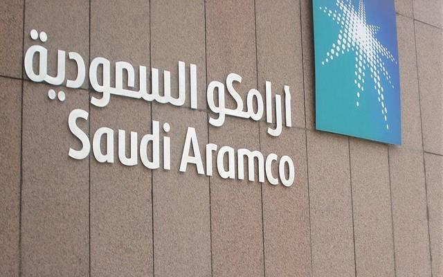 رامكو السعودية تشتري حصة في هيونداي أويل الكورية