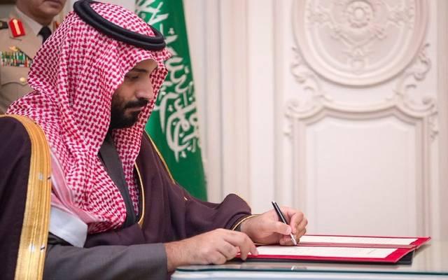 الأمير محمد بن سلمان يدشن توسعة مصفاة
