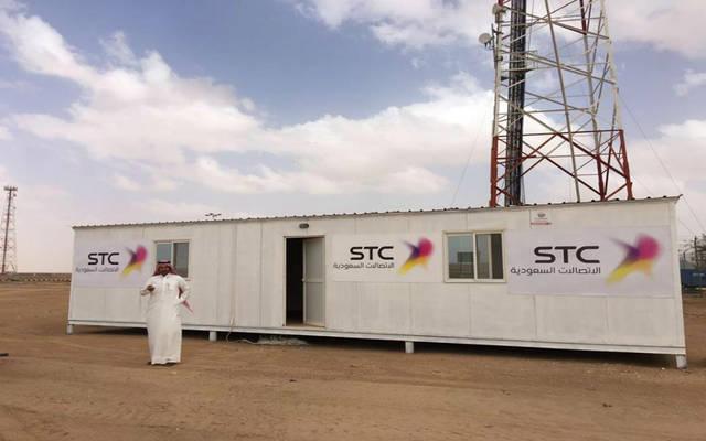 Saudi Telecom establishes a bold fund of SR 1.88 billion