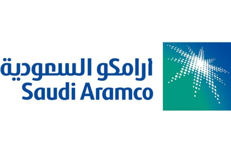 Aramco seeks to secure a $ 7.5 billion loan to potential investors