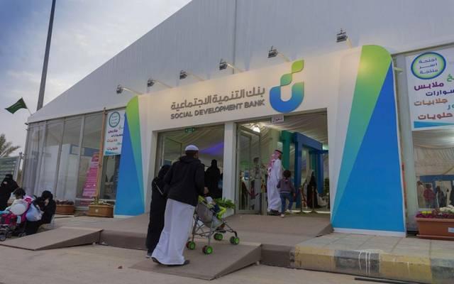 بنك التنمية الاجتماعية السعودي يعيد انتظام 70 ألف قرض متعثر