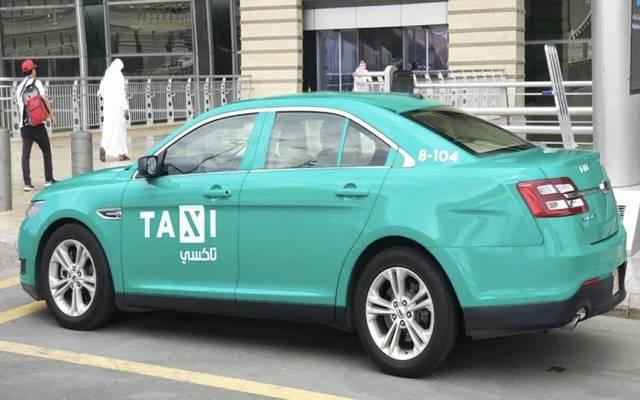 هيئة النقل السعودية توجه طلباً لتطبيقات توجيه المركبات خلال فترة حظر التجوال