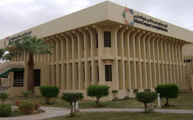 National Education signs agreement to buy Al Ghad Private Schools