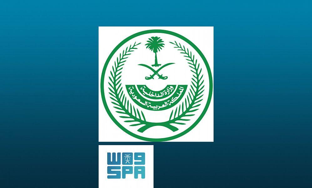 ضبط (3117743) مخالفاً لأنظمة الإقامة والعمل وأمن الحدود