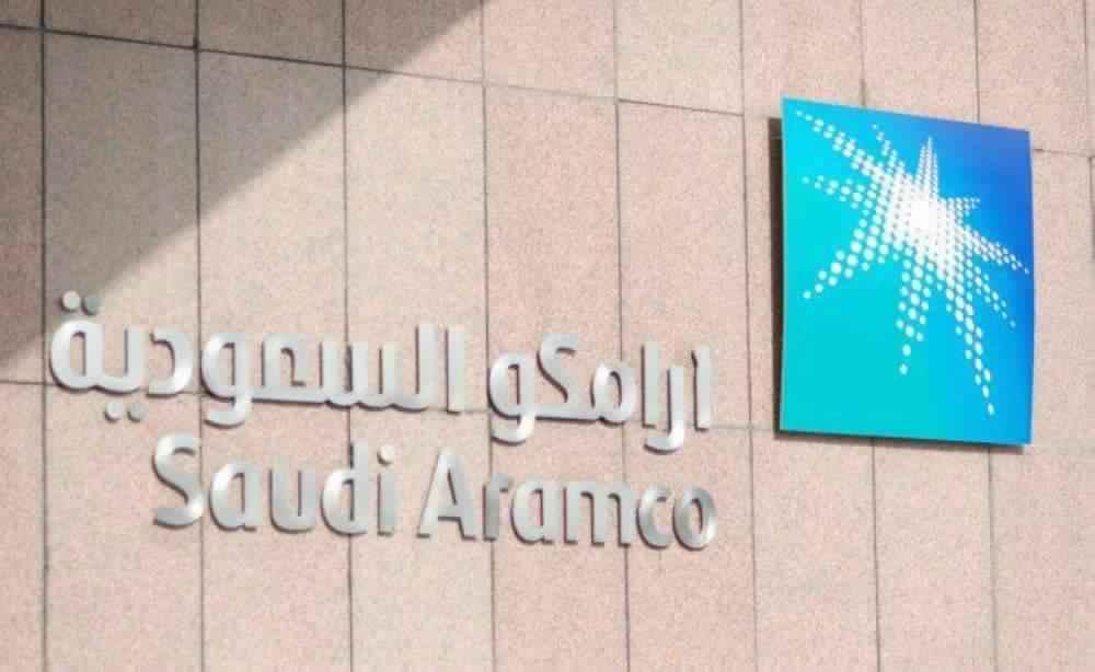 «إم.إس.سي.آي» تنوي إدراج أرامكو على مؤشرها السعودي من وقت الطرح الأولي