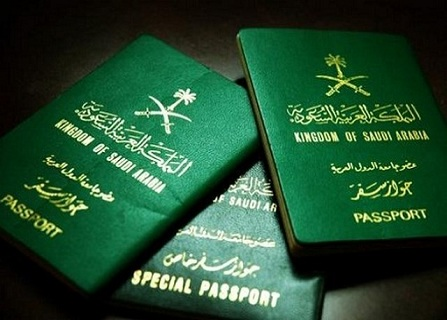 تأشيرات الدخول إلى السعودية تنخفض نحو 4% العام الماضي