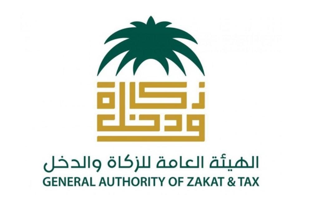 30 أبريل آخر موعد لتقديم الإقرارات الضريبية للمنشآت ذات الإيرادات أقل من 40 مليوناً