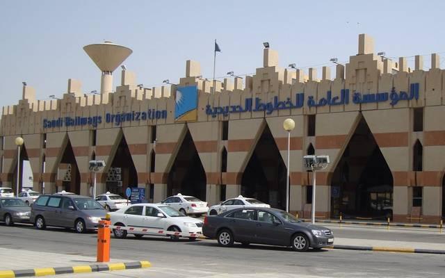 الخطوط الحديدية السعودية توقع اتفاقية لتدريب قائدي ومشرفي القطارات