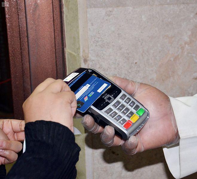 التسوق الإلكتروني وسيلة لتلبية الاحتياجات في ظل أزمة كورونا المستجد