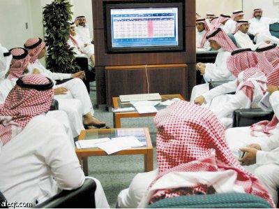 السوق السعودي يشهد تراجع متأثر بأسعار النفط