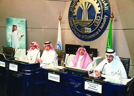 السعودية تعتزم إنشاء محفظة لكفالة المشاريع