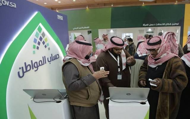 حساب المواطن بالسعودية يُعلن موعد صرف دعم يونيو