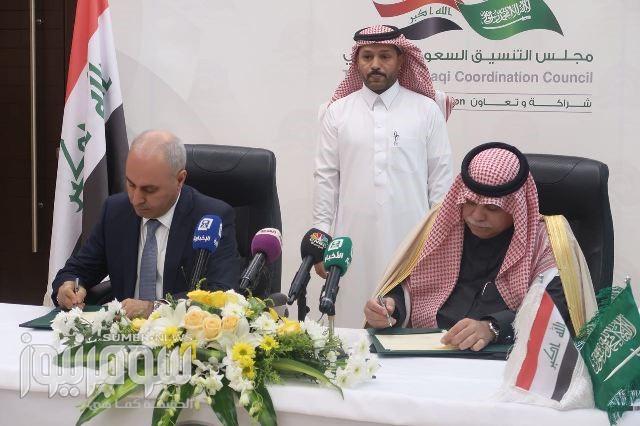 مذكرة «تعاون جمركي» بين الجمارك السعودية ونظيرتها العراقية
