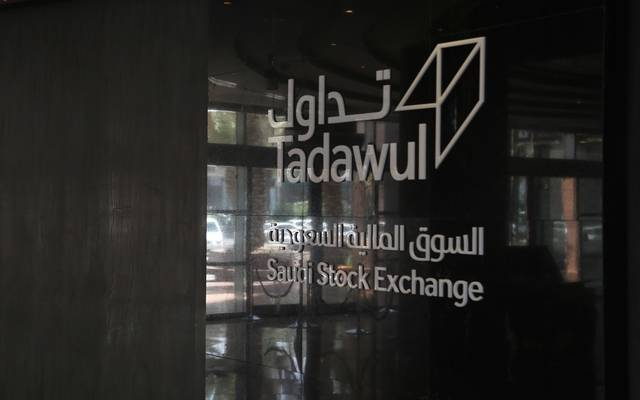 السوق السعودي يشهد تنفيذ صفقتين خاصتين بـ14 مليون ريال