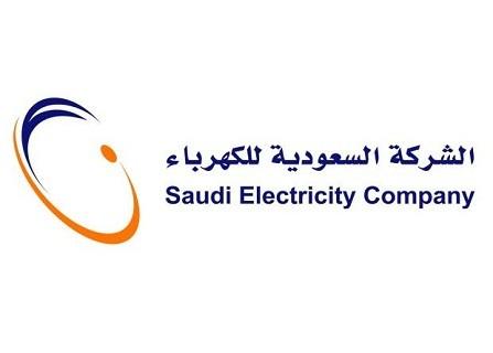 السعودية للكهرباء توصي بتوزيع أرباح قيمتها 547 مليون ريال