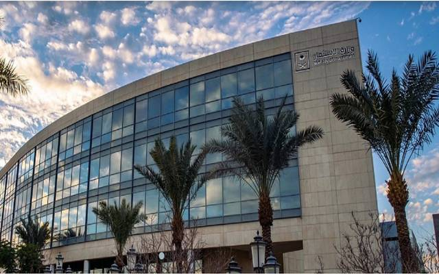 وزارة الاستثمار: عدد المنشآت الأجنبية الجديدة بالسعودية يقفز 108% بالنصف الأول